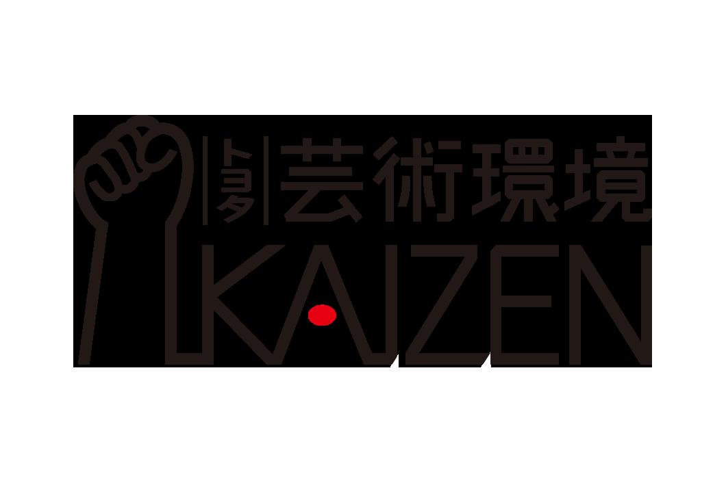 kaizen-eyecatch