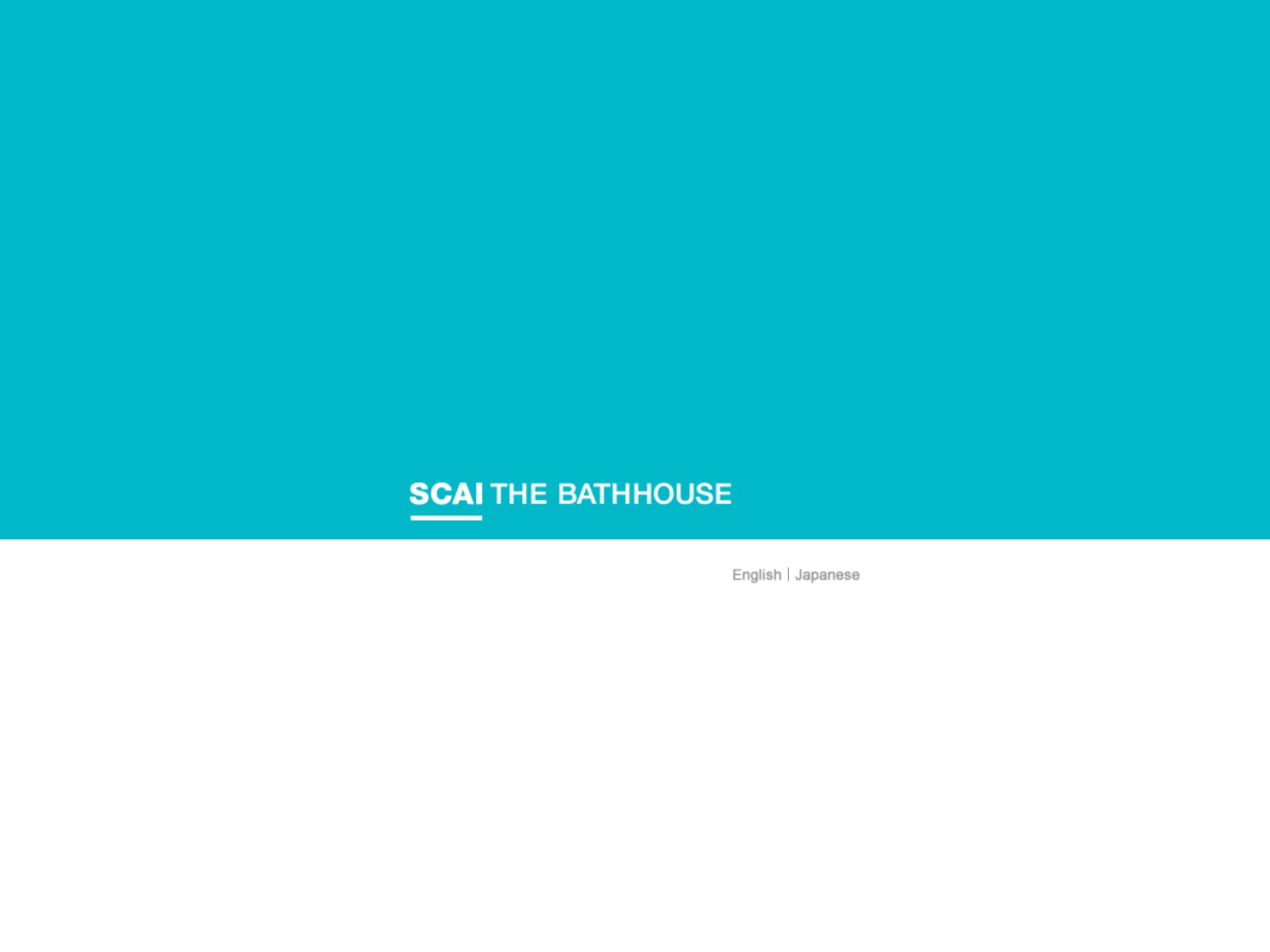 scaithebathhouse